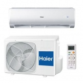 Сплит-система Haier LIGHTERA HSU-24HNM03/R2